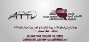 Qatar to host 2021 Men's and Women's Asian Table Tennis Championships.
