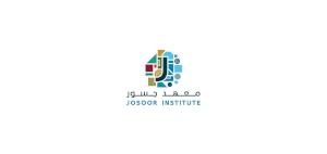 Josoor Institute Diploma delegates discuss programme's impact
