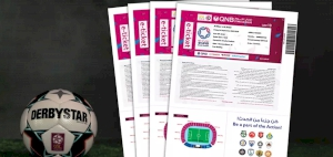Amendment to protocol regarding match tickets for fans