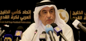 Doha set to host AGCFF Executive Committee meeting next week