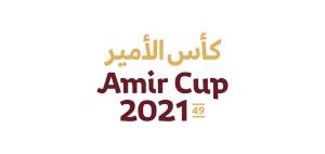 QFA Announce List of Refs for Amir Cup Matches