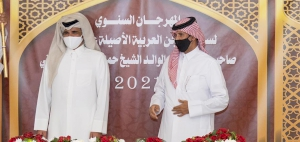 Sheikh Joaan Crowns Winners of Final Rounds of HH the Father Amir Camel Racing Festival
