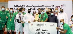 Al Ahli SC crowned 2020/2021 Qatar Cup Champions