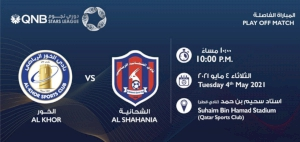 Al Khor vs Al Shahania battle it out for a spot in the top flight on May 4