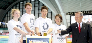 TOKYO 2020, 100 DAYS TO GO – FOR THE PLANET AND THE PEOPLE