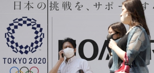 Stricter screening considered for Tokyo Olympics arrivals
