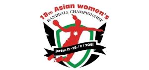Qatar National Team Faces Kazakhstan in Women's Handball Championship